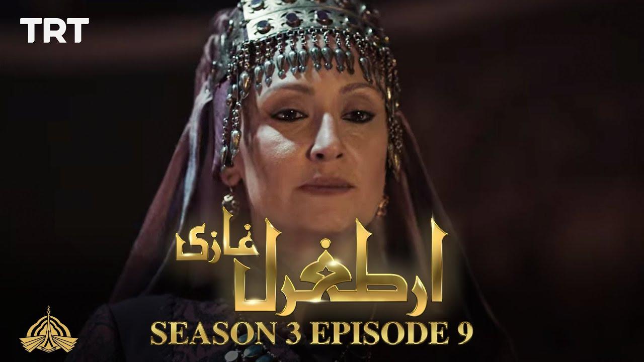 Download Ertugrul Ghazi Urdu | Episode 09| Season 3