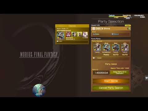 Mobius Final Fantasy Ring of Braves 4☆...