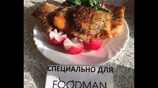 Жареное филе щуки: рецепт от Foodman.club