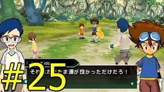 Digimon Adventure PSP Patch V5 Parte #25
