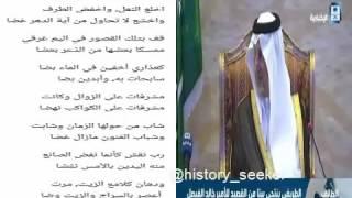 """في سوق عكاظ.. وزير الإعلام السعودي ينسب أبيات """"أمير الشعراء"""" لنفسه"""