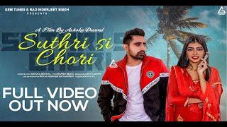 Suthri Si Chori | Latest Haryanvi Song 2020 | Ashoka Deswal | Nikita Bagri | Tonal Music|Bamboo Bits