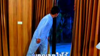 Pang Sanaeha OST