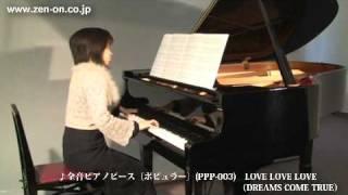 全音オンラインショップ商品詳細はこちら↓ http://shop.zen-on.co.jp/p/916003 ※動画中の価格表記は、現在とは相違している場合がございます。 〈全音...
