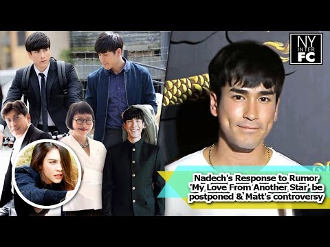 [ENG SUB] Nadech Respond 'My Love From Another Star' Postponed Rumor & Matt's Controversy 12/11/18
