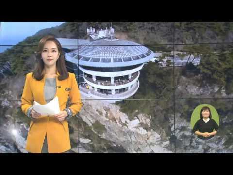 부산시 홍보영상