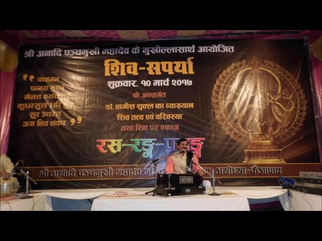 shri giriraj kishori shambhu sang khelat hori