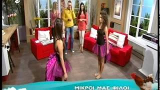 Hasapiko, Salsa & Zeibekiko by Shakallis Kids - SIGMA 28.10.11.avi