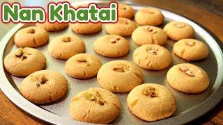 झटपट बनाएं ओवन में नान खटाई बिस्कुट NAN KHATAI - Eggless Indian Bakery Biscuits in HINDI