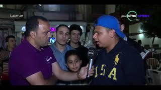 رأي الجمهور عن اداء المنتخب المصري أمام غانا في تصفيات كأس العالم في منطقة أكتوبر - المدرج