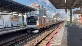 中央線E233系H50編成高円寺駅通過