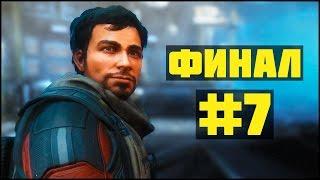 TITANFALL 2 ПРОХОЖДЕНИЕ - КРУТОЙ ФИНАЛ #7 (БТ ЖИВ!?)
