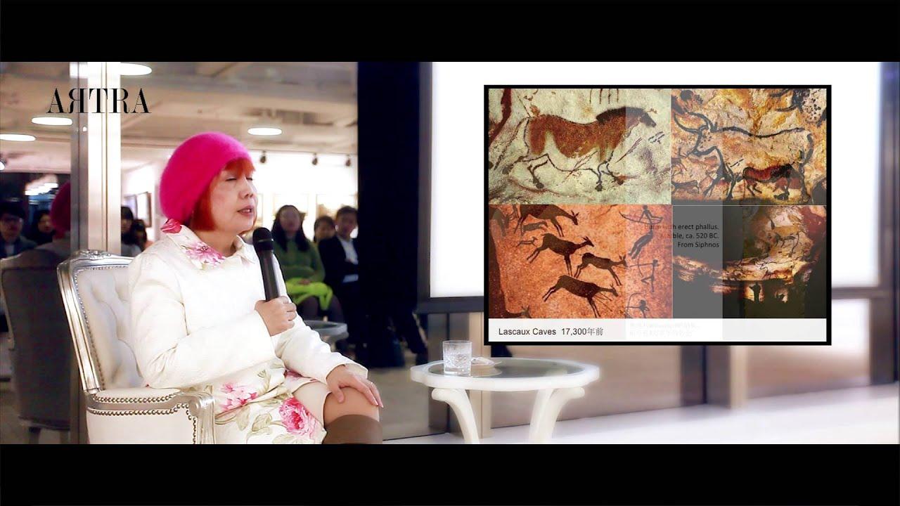 陸蓉之藝術投資講座第 2 章「藝術的起源」 - YouTube