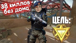 Путь до 1 ЛИГИ на РМ в варфейс/warface #2