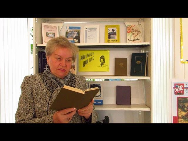 Изображение предпросмотра прочтения – ЛюдмилаКузьмина читает произведение «Маленький домашний дух» М.И.Цветаевой