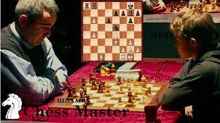 2 Поражения Магнуса Карлсена от Гарри Каспарова! Шахматы.