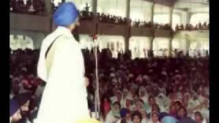 Sri Dasam Granth Katha - Sant Jarnail Singh Khalsa Bhindranwale