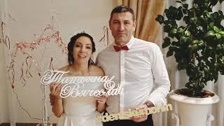 Видеоотзыв молодожёнов | Ведущий | Шоумен | НЕ Тамада | Свадьба | Корпоратив| Денис Кумохин | Москва