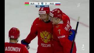 Видео IIHF Беларусь-Россия 0:6. Голы. 7 мая 2018 г. ЧМ-2018 в Дании