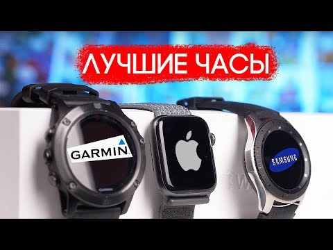 Apple Watch Series 4 Vs Samsung Galaxy Watch Vs Garmin Fenix 5x (Plus)