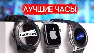 Apple Watch Series 4 vs Samsung Galaxy Watch vs Garmin Fenix 5x (Plus)