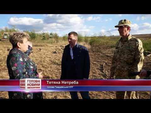 TV7plus: Вирубка лісу: Гвардійська громада проти