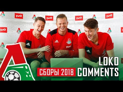 Loko Comments. Тарасов