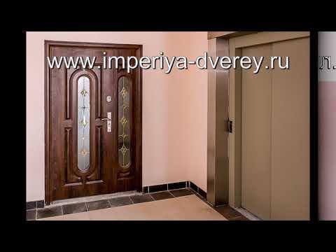Металлические двери для тамбура в Чехове Империи Дверей