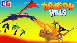 Dragon Hills #10 КОРОЛЕВСКИЙ ПЛАМЕННЫЙ ДРАКОН Мульт игра для детей Как приручить ДРАКОНА thumbnail