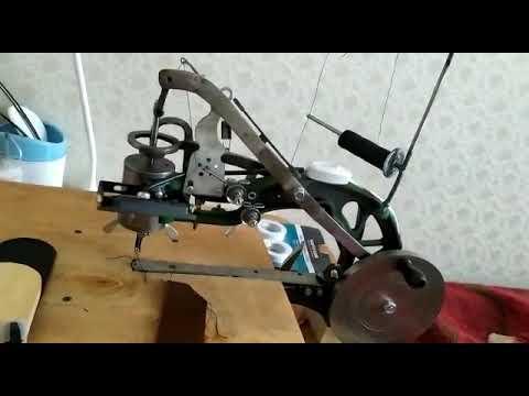Швейная обувная машинка