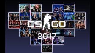 CS:GO 2017