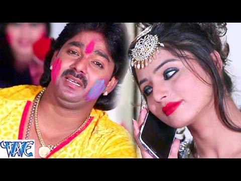 हरदम जे रहबs बंगलोर || Satrangi Colour || Pawan Singh || Bhojpuri Hit Holi Songs 2016 new