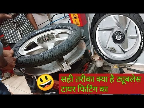 what is the correct direction of tubeless tire ||Which Direction To Install Mountain Bike Tires |all