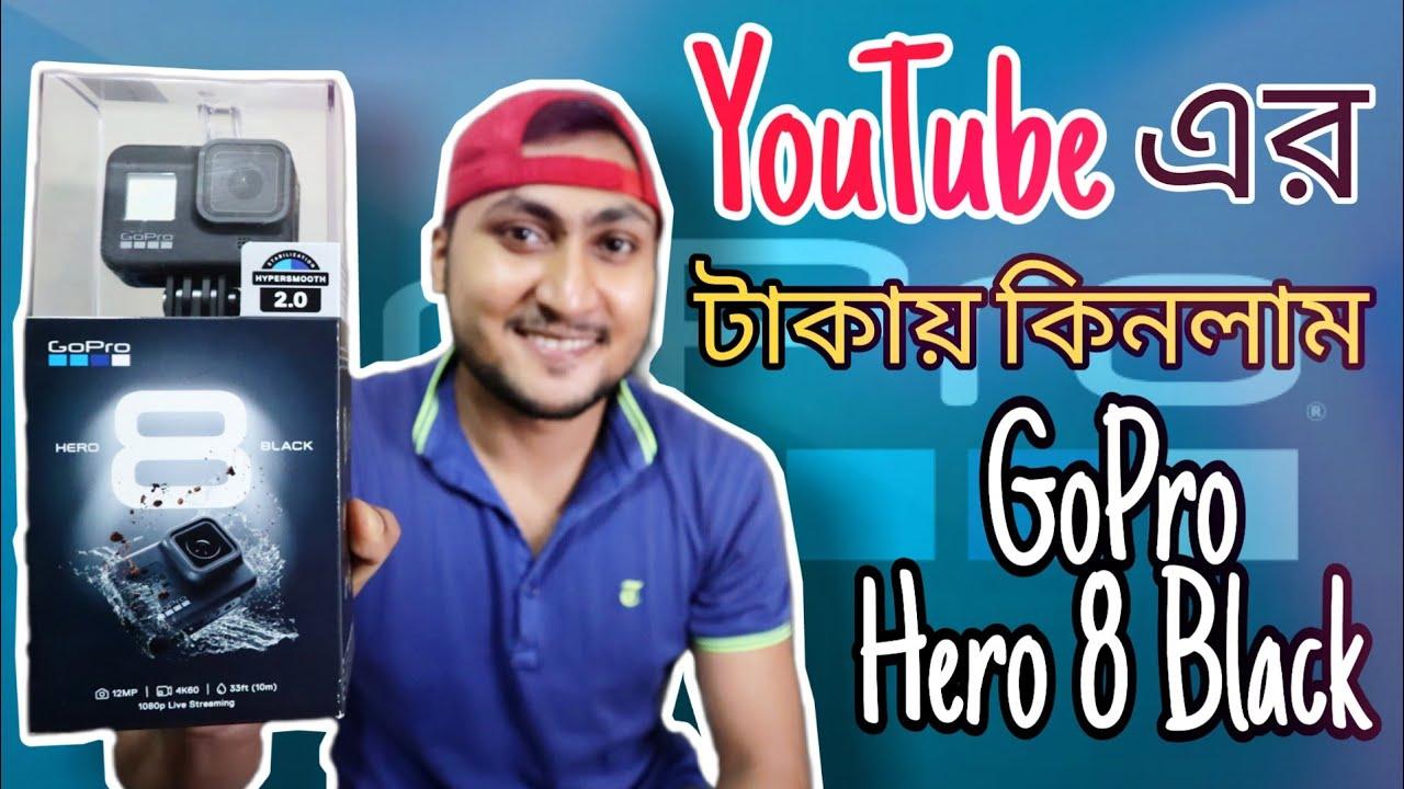 ইউটিউব ইনকামের টাকা দিয়ে Hero 8 Black কিনলাম !!! | GoPro Hero 8 Black UNBOXING || Nayem Rock