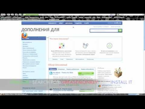 How To: Download From VKontakte - YouTube