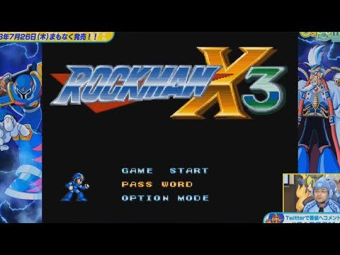Mega Man X Legacy Collection - Rockman X3 - Rookie Hunter Mode Gameplay