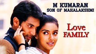 M. Kumaran Son of Mahalakshmi | Jayam Ravi | Asin | Vivek | Love Scene 4K (English-Subtitle )