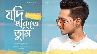 Hasan S. Iqbal - Jodi Thakte Tumi - Official Music Video 2020