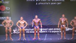Голубочкин Дмитрий 2017 Москва Мастера