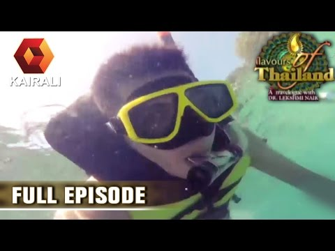 Flavours of Thailand: Lekshmi Nair On Island Tour In Krabi | 16th August 2016 | Episode 38
