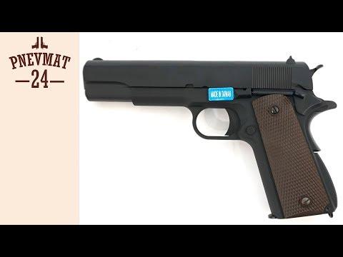 WE Colt M1911A1 Gen.2 CO2 (WE-E017C-BK)