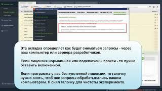 Download - XEVIL 4 0 0 video, thtip com