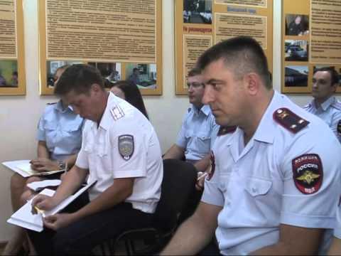 Отдел МВД России по Кавказскому району