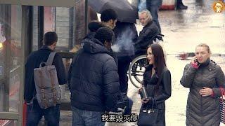 Chinese Girl Vs Black Guy