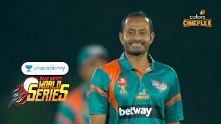 Unacademy RSWS Cricket | India Legends Vs Bangladesh Legends | Match Highlights | Part 3