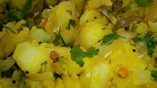 how to make spicy batata