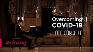 [Overcoming COVID-19 HOPE Concert] #13 SEON Yul / Chopin Nocturne in C Minor, Op. 48 No.1