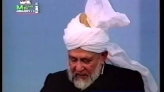 Friday Sermon 28 January 1994
