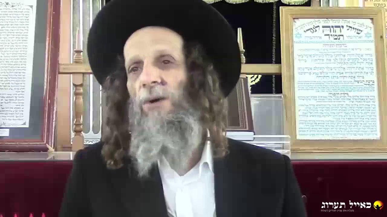 """אהבת ישראל הרב עופר ארז שליט""""א"""