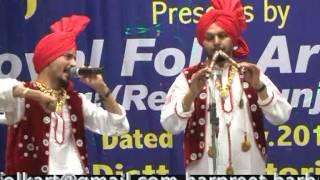 Royal folk Art Club Sangrur ,Punjabi Folklore 2012, Lok Geet Jugni.f4v